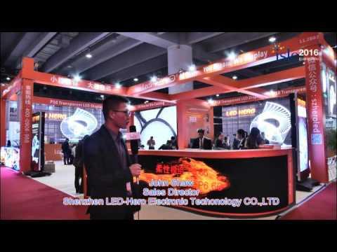 2016 ISLE Guangzhou Exhibition Interview Shenzhen LED-Hero Electronic Technology CO., LTD