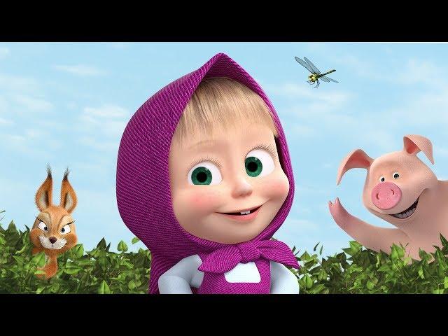 Маша и Медведь - 🌻 Лето с Машей! 🏝️Лучшие летние мультфильмы 🎬