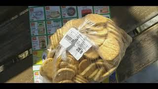 Астана 27 марта противные печенья из супермаркета выбросил на мусорный бак в Астане