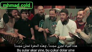 أغنية مسلسل الحفرة مترجمة أين ما ذهبت الحفرة هناك Toygar Işıklı \u0026 Çukurspor - Nere Gitsen Çukur Orda