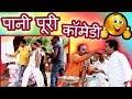 Types of Golgappa Jokes | पानी पूरी वाला | Funny Man Hindi Joke | Funny Desi Videos