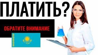 Сколько получают сотрудники штаба Навального?