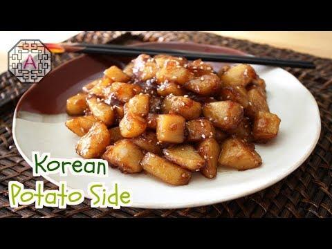 Korean food potato side dish gamja jorim youtube youtube premium forumfinder Gallery
