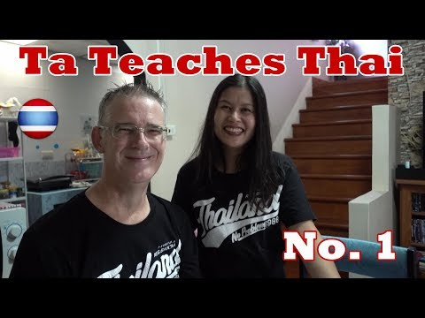 Learn Thai Language – Numbers & Money Baht