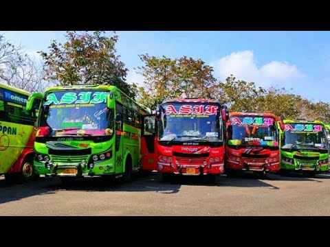 ASIF TRAVEL HOLIDAYS 9 KINGS VIDEO COLLECTION