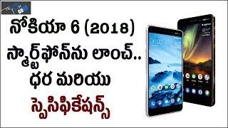 Nokia 6 Indonesia  Awal Kebangkitan Nokia  Intip Spesifikasi dan Harga.