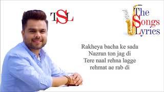 Zindagi - Lyrics -Akhil
