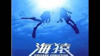 海猿 サウンドトラック 救出 thumbnail