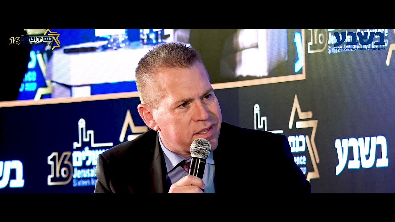 קליפ סיכום לכנס ירושלים 16 |  בשבע | צילום ועריכה: גרובייס הפקות