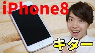 iPhone8がキター!iPhone7と比べながらレビューしてみた!
