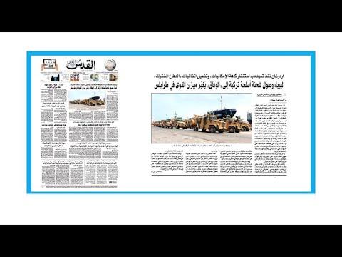 ليبيا.. خشية من تأجج أعمال العنف بعد وصول أسلحة تركية إلى طرابلس!!  - نشر قبل 4 ساعة