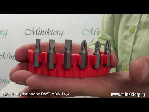 Аккумуляторная дрель шуруповерт DWT ABS 14,4