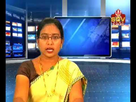 Andhra Pradesh East godavari  rjy sc. St back lack posts 2016