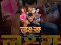 Nepali Action Movie || Lakshaya || लक्ष्य || FULL MOVIE || Sabin Shrestha || Anu Shah