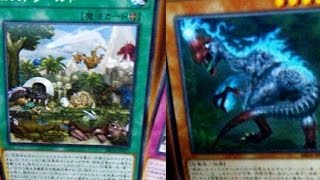 Dino Rabbit might return thanks to these New Dinosuar cards and this Field Spell (Dear Lord)