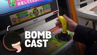 Giant Bombcast 690: Grip the Banana