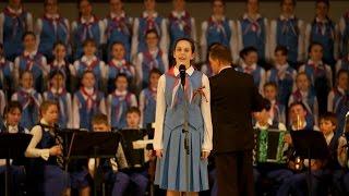 Песня о России(