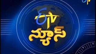 7 AM ETV Telugu News | 24th February 2017
