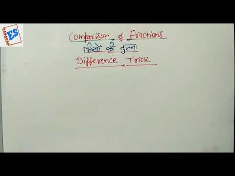 5 sec. Me comparison fraction