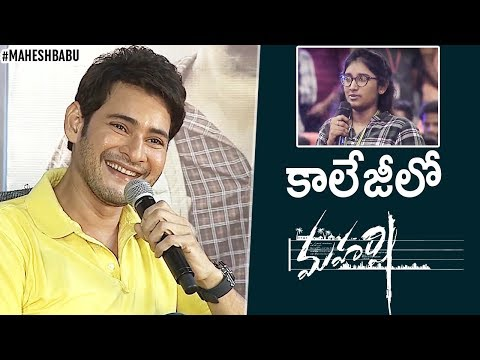 Mahesh Babu & Vamshi Paidipally Interaction With CMR College Students   Maharshi Telugu Movie