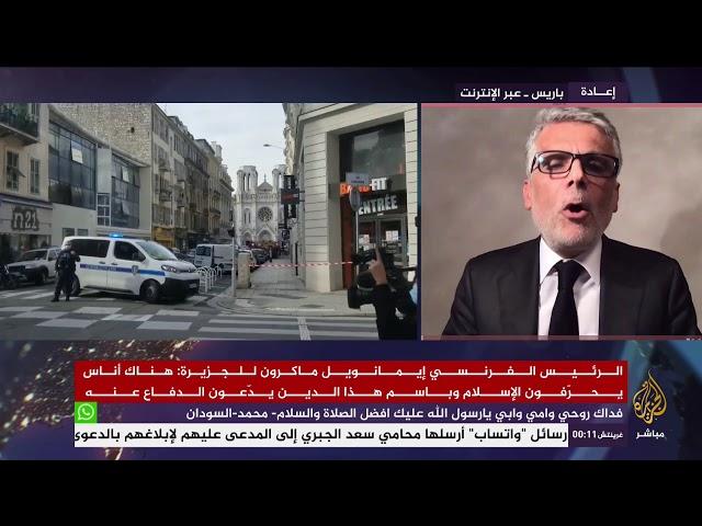 قناة الجزيرة مباشر- البث الحي - التردد 2