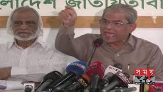 'ছাত্রলীগে রদবদলই প্রমাণ করে দেশে দুর্নীতির মহোৎসব চলছে' | Mirza Fakhrul Islam Alamgir | Somoy TV