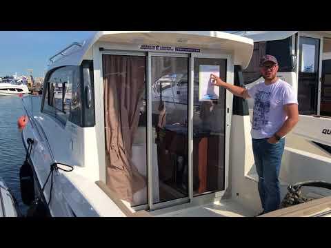 Выставка лодок и