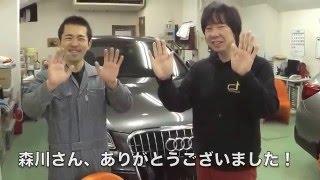 カーコーティング専門店【イリオス新潟】-Car&Life Niigata