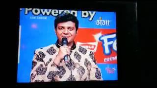 Sa Re Ga Ma Pa Rang Purvaiya Big magic ganga