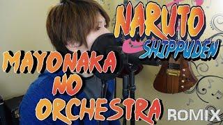 Mayonaka no Orchestra - Naruto Shippuden ED16