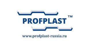 видео Купить композитную черепицу в Нижнем Новгороде дешево