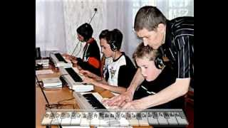 Обучение музыке Технологии Хроморяда Белецкого  СВРК