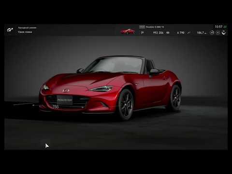 Быстрые деньги и опыт в Gran Turismo SPORT (рабочий способ)
