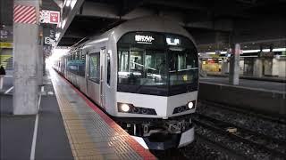 5000系+223系5000番台快速マリンライナー45号岡山駅発車