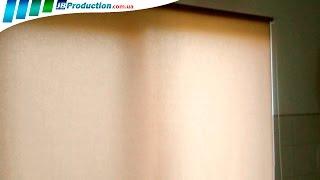 Рулонные шторы Открытого типа Standart 25 Вал (Тканевые ролеты для окон) от JB Production(В этом видео вы увидите Рулонные шторы Открытого типа Standart с 25мм Валом. Данная система оснащена усиленными..., 2016-10-09T21:07:59.000Z)