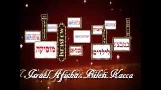 Касса Браво : афиша израиля и билеты(http://www.kaccabravo.info/ - Касса Браво полная афиша и билеты в израиле! В Касса Браво лучшие цены и анаха от продюсеров..., 2011-08-29T20:27:12.000Z)
