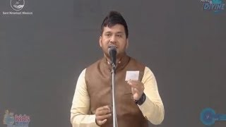 कुछ भी होवे बस प्यार होवे  | Punjabi Devotional Songs By Manjeet | 70th Nirankari Sant Samagam