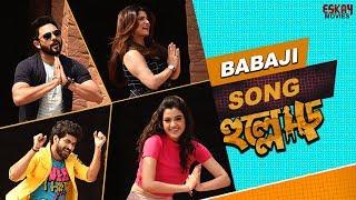 Babaji - Hullor HD.mp4