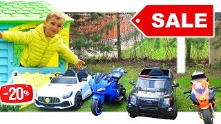 Lev and Gleb play SALE TOY CARS and Ride on Power wheels Transport