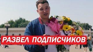 9 МАЯ И ЭДВАРД БИЛ\ПРОЕКТ ДНЕВНИК ХАЧА\АМИРАН САРДАРОВ