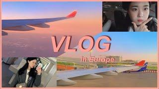 VLOG | 셩 브이로그| 동유럽여행VLOG #DAY1…