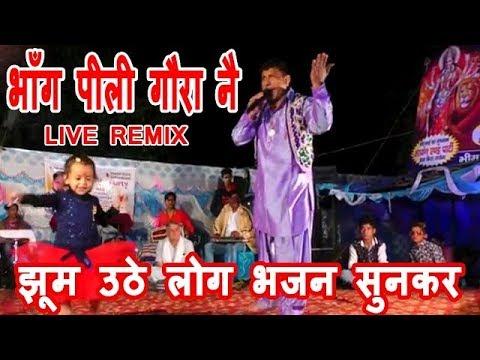 भाँग पीली गोरा नै   Bhang Pili Gora Ne   Foji Karambir   Haryanvi Bhajan   Aryan And Party