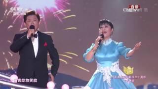 [香港回归祖国20周年]20170630歌曲《今夜无眠》 演唱:殷秀梅 魏松 莫华伦 阮 | CCTV