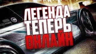ЛЕГЕНДАРНЫЙ NEED FOR SPEED В ОНЛАЙНЕ    NFS MWO 🌐 [OLD/Устарело]