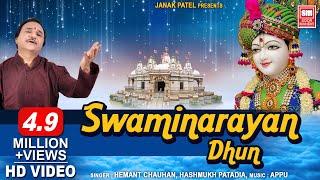 Popular Videos - Dhun & Hindu temple
