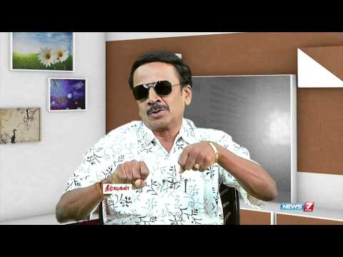 Theervugal - Take a test on time management | Theervugal | News7 Tamil | 11.05 |