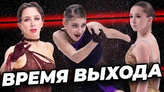Прогон на Финляндия Трофи Новое платье Валиевой Заявки на прыжки Финалисты Гран При известны