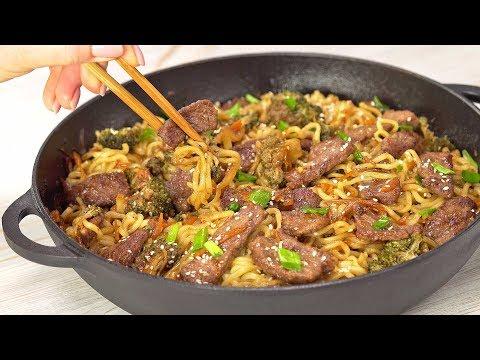 Это блюдо придется вам по вкусу, как и многим любителям азиатской кухни. Рецепт от Всегда Вкусно!