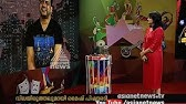 Malayalam Speech at Kerala School Kalolsavam 2017 - YouTube