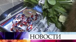 НаВсемирных военных играх вСочи прошли первые церемонии награждения.